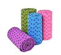 Коврик (полотенце) для йоги/фитнеса: 2 мм, тканевый, разн. цвета.