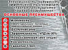 Двухконтурный пиролизный котел 50 кВт, фото 2