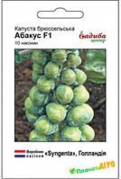 Семена капусты брюссельской Абакус F1 (Голандия), 10шт