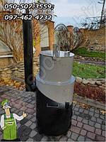 Кормозапарник на твердом топливе толстостенный (изготовлен из стали 3мм)