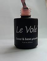 Le Vole COVER BASE комуфлирующая база для гель лака 9 мл