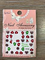 Слайдер  для ногтей 663 Новогодний дизайн