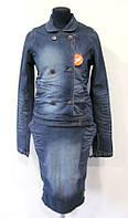 Костюм женский джинсовый пиджак и юбка Siempre es viernes (Испания)