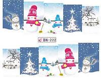 Слайдер  для ногтей BN-222 Новогодний дизайн