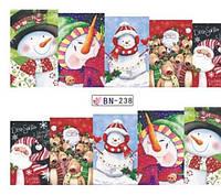 "Слайдер  для ногтей BN-238 Новогодний дизайн  ""Beauty"""