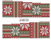 "Слайдер  для ногтей BN-249 Новогодний дизайн  ""Beauty"""
