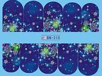 Слайдер  для ногтей BN-210 Новогодний дизайн