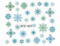 Слайдер  для ногтей 427 Новогодний дизайн