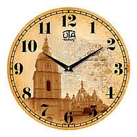 "Часы настенные UTA History ""01 HK"" 330х330х30 мм"