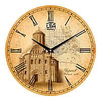 """Часы настенные UTA History """"01 HCh"""" 330х330х30 мм"""