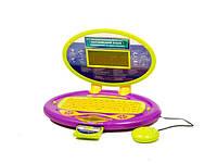 Детский компьютер с мышкой и CD