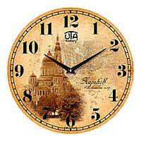 "Часы настенные UTA History ""01 HKh"" 330х330х30 мм"