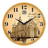 """Часы настенные ЮТА History """"01 HP"""" 330х330х30 мм"""
