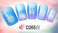 Слайдер  для ногтей 265 Новогодний дизайн