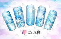 Слайдер  для ногтей 268 Новогодний дизайн