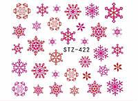 Слайдер  для ногтей STZ-422 Новогодний дизайн