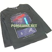 Детский реглан (футболка с длинным рукавом) р.110 для мальчика ткань 95% хлопок 5% вискоза 1068 Черный