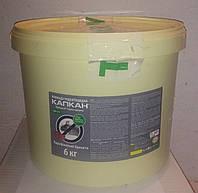 КАПКАН –приманка № 1 Парафиновые брикеты (Ведро 6 кг)