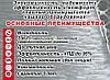 Двухконтурный твердотопливный котел пиролизного горения с пеллетной горелкой и автоудалением золы 80 кВт, фото 2