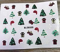 Наклейки 3Д для ногтей 933 Новогодний дизайн