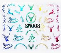 Наклейки 3Д для ногтей 008 Новогодний дизайн