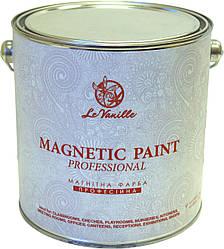 Магнитная краска Le Vanille Professional 2,5л на 6кв.м.