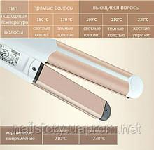 Утюжок для волос с регулировкой температур, фото 3