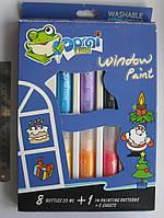 """Витражные краски, набор для детского творчества, 8 цветов """"Frog"""""""
