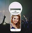 Светодиодное кольцо для селфи Selfie Ring Light 2.0 USB, фото 4