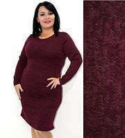 """Женское теплое платье из ангоры однотонное бордовое """"Rondo"""": большие размеры 50, 52, 54"""