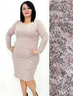 """Женское теплое платье миди из ангоры однотонное цвет пудра """"Rondo"""": большие размеры 50, 52, 54"""