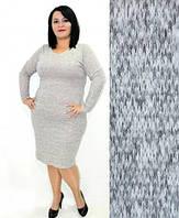 """Женское теплое платье из ангоры по фигуре однотонное серое """"Rondo"""": большие размеры 50, 52, 54"""