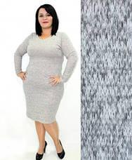 Офисное теплое платье из ангоры по колено длинные рукава большие размеры синее, фото 2