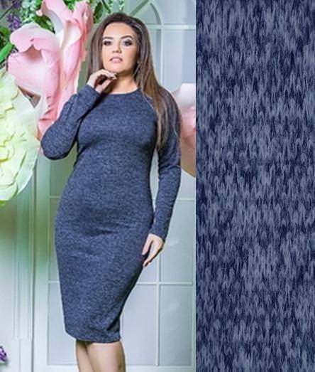 Офисное теплое платье из ангоры по колено длинные рукава большие размеры синее