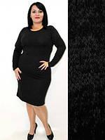 """Женское теплое платье из ангоры однотонное черное """"Rondo"""": большие размеры 50, 52, 54"""