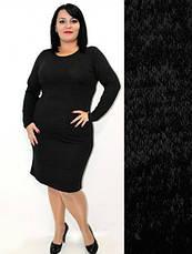 Офисное теплое платье из ангоры по колено длинные рукава большие размеры синее, фото 3