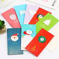 Рождественская поздравительная открытка Рождественские подарки Party Поздравительная открытка Стереокарточка с карточкой конвертов