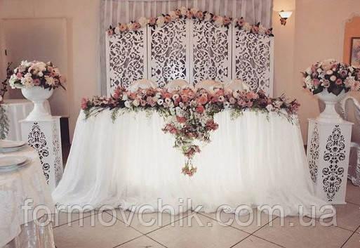 Свадебная ширма