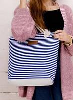 Женская сумка в полоску. Пляжная сумка синяя