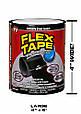 Лента Flex Tape,Сверхпрочная водонепроницаемая лента Флекс Тейп, фото 9