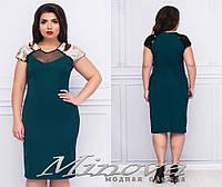 Праздничное платье-футляр украшено сеткой и пайетками 48+, фото 1