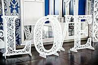 Слово LOVE для декора или фотосессии