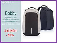 """Городской рюкзак Bobby антивор 15,6"""" с системой usb-зарядки xd design (бобби умный рюкзак для ноутбук)Реплика Серый"""
