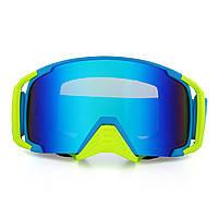 Мотоцикл Гонки Анти Противотуманные очки Двойной Объектив Outdooors Сноуборд Объектив Сферический
