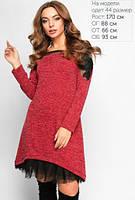 Платье Адель Красное