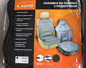 Подогрев сидений (накидка) Lavita с регулятором нагрева LA 140402BK