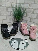 Крутые детские зимние ботиночки!