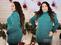 Женский свитер зимний, с 52-58 размер
