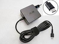 Блок питания Asus 45W ADP-TYPE/C 20V, 2.37A + 15V, 3A + 12V, 3A + 5V, 2A, разъем USB type-C, квадратный, сете