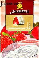 Al Fakher Strawberry with Cream (Аль Факер Клубника с кремом) 50 gramm